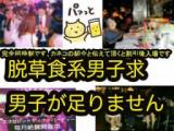 1626291 thum 1 - 9月22日(日)19:00~22:00@青山エディションパラダイスパーティー