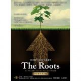 1626619 thum - 現代版帝王学基礎講座「The Roots」【バイオリズム編】in 東京・品川