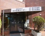 1628816 thum 1 - 船橋児童館 子育て講座「親子体操 part.1」