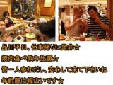 1629185 thum - 品川☆11.28(木)焼肉食べ飲み放題イベントです 仕事帰りも楽しみたい☆ 初参加、一人参加大歓迎、生も飲み放題で☆彡途中参加、途中退席も可です☆