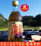 1630908 thum - 霧島黒酢 健康セミナー in 新潟県小千谷市