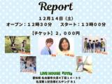 1627988 thum - 2019年12月14日(土) Report