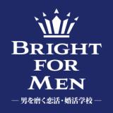 1631548 thum - 「BRIGHT FOR MEN」直伝 彼女の作り方セミナー