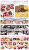 1632068 thum - 2020年1月~ スイーツデコ粘土教室 in メイクマン浦添本店 本物のようなクッキー制作❤