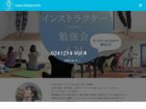 1637583 thum 1 - 6/24(水) 12:00~14:00 【ヨガインストラクターの為の勉強会】