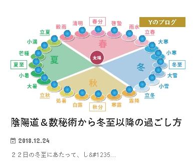 1592757688842 - しあわせ講座の集い(in新居にて)
