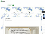 1645503 thum 1 - 「阿佐谷EDO弁サロン」