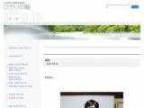 1648459 thum - 9月5日(日)大阪教室での上祐代表 仏教・心理学セミナーのお知らせ