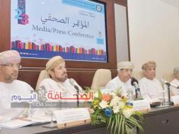 مشهد من المؤتمر الصحفي