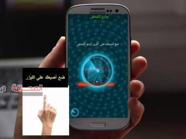 هاتف2