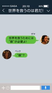 KOE_tate_3