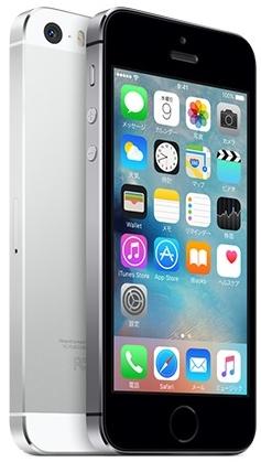 UQ mobileのiphone5s