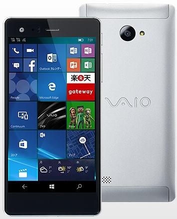 VAIO Phone Bizのメリット