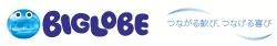 BIGLOBEスマホではSIM料金最大3ヶ月割引