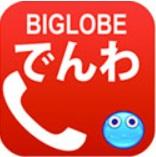ビッグローブモバイル2018年2月~3月