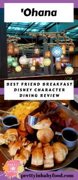'Ohana Breakfast At Disney's Polynesian Village Resort