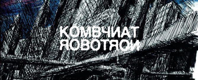 Kombynat Robotron