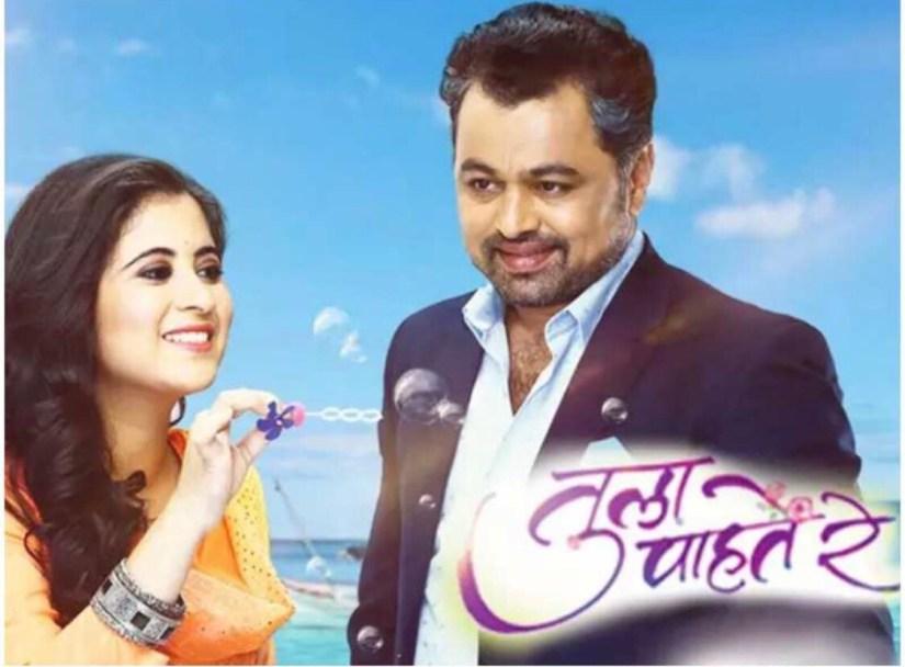 Marathi show
