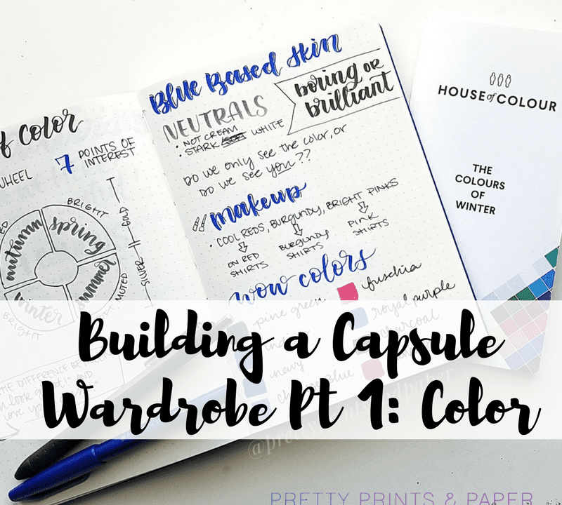 In my bullet journal I'll be documenting my journey toward a capsule wardrobe - first, figuring out what colors work best for me in collaboration with my friends at House of Colour!