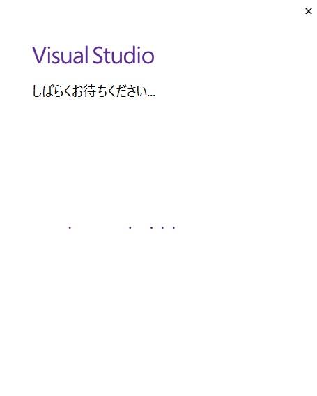 visual-studio-2019-3