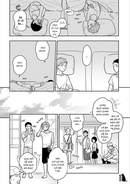 Hoshi_Namae_mo_Shiranai_Machiawase6_12