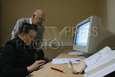Компьютерные курсы / PhotoXPress