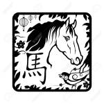 Chinese Zodiac Horse Icon Chinese Translation Horse Illustration Royalty Free Cliparts Vectors And Stock Illustration Image 98283348