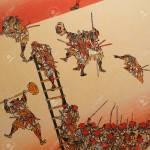 Narita Japan 4 Marz 2015 Traditionelle Japanische Samurai Malerei Narita Japan Lizenzfreie Fotos Bilder Und Stock Fotografie Image 88518561