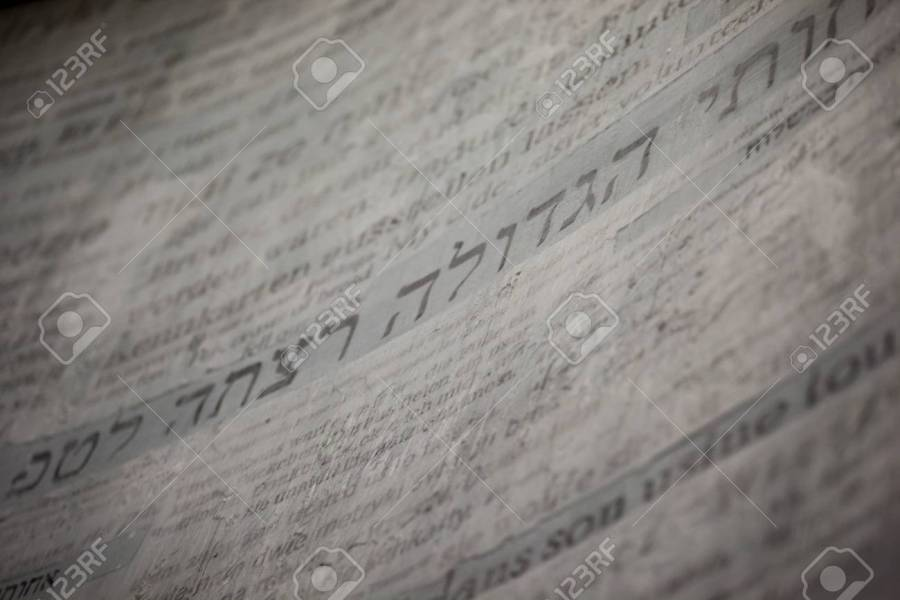 Vintage Paper Background With Some Hebrew Letters Stock Photo     Stock Photo   Vintage paper background with some Hebrew letters