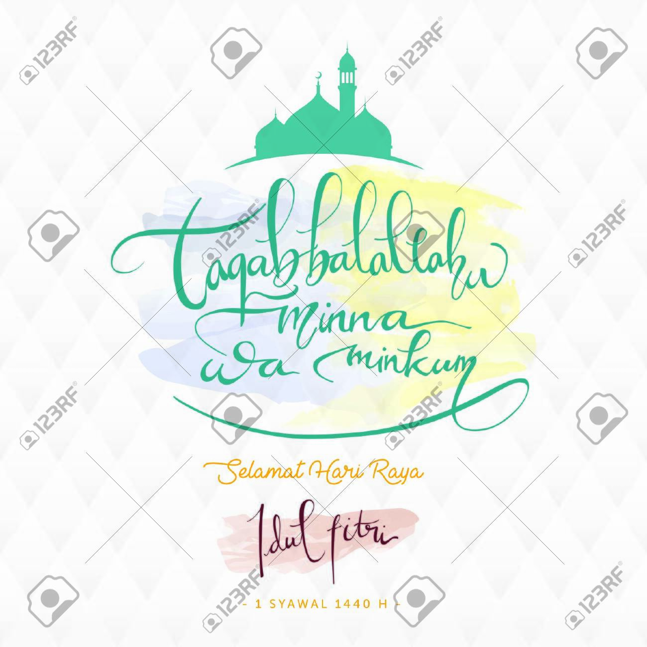 Ramadhan Idul Fitri Greetings Vector Art Royalty Free Cliparts