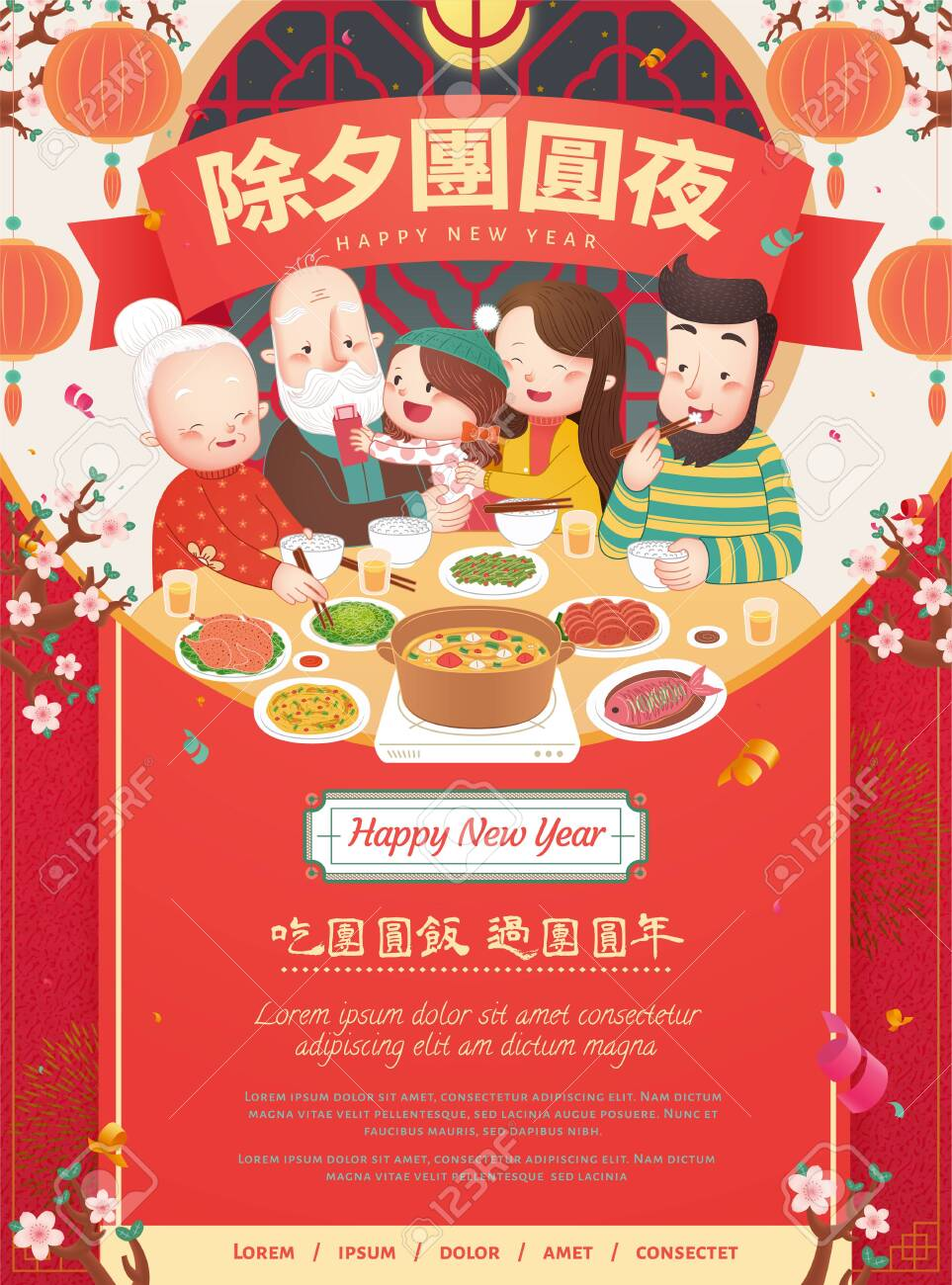 family reunion dinner poster chinese text translation new year s