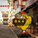 Melaka Malaysia Feb 9 2014 Ancient Chinese Restaurant At Stock Photo Picture And Royalty Free Image Image 74751752