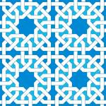 Islamitisch Geometrisch Patroon Turks Ornament Traditionele Oosterse Arabische Kunst Moslim Mozaiek Kleurrijke Vector Illustratie Blauwe En Witte Arabische Tegel Moskee Decoratie Element Perzisch Motief Royalty Vrije Cliparts Vectoren En Stock