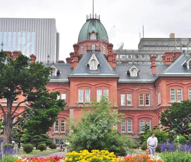 Hokkaido Japan July 24 2013 The Former Hokkaido Government Office With A