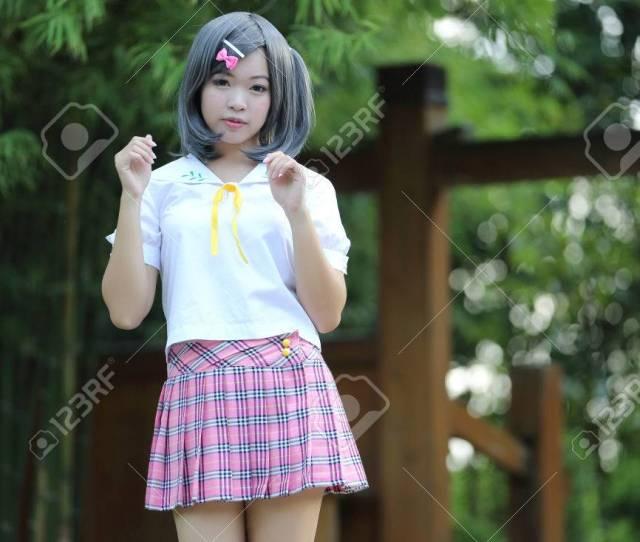 Asian School Girl In Outdoor Stock Photo 46236016
