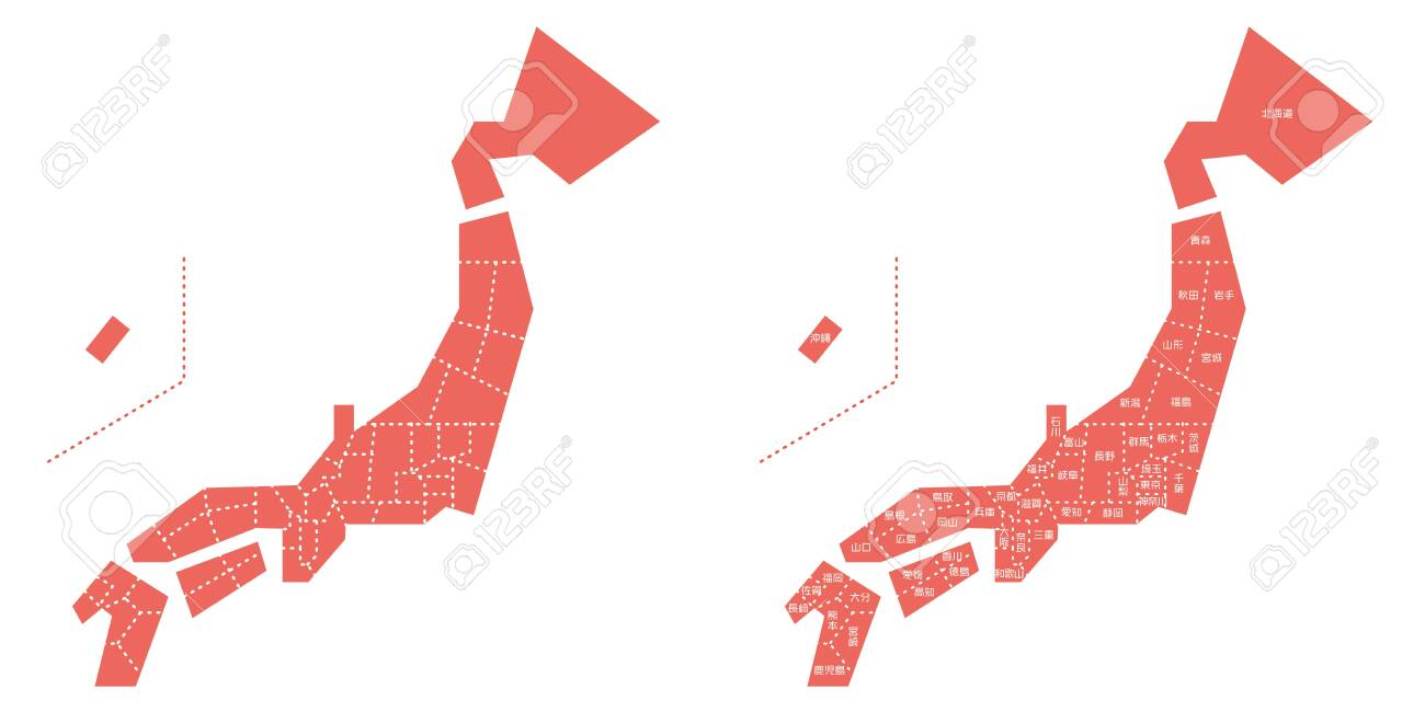 Japanese Map Vector Illustration Set Of A Blank Map And A Map Royalty Free Cliparts Vectors And Stock Illustration Image 139344114