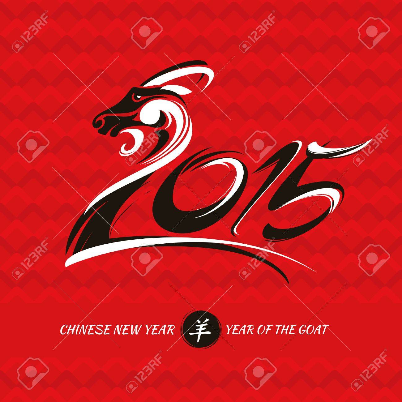 chinese new year card with goat vector illustration royalty free