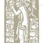 Dios Maya De La Piel De Jaguar Fuma Una Pipa En La Imagen Derivada De Las Imagenes Tradicionales Del Templo Maya Ilustraciones Vectoriales Clip Art Vectorizado Libre De Derechos Image 13375630
