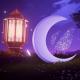 Epic Ramadan Logo