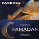 Ramadan Broadcast Pack