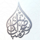 Eid Adha Mubarak and Hajj Opener
