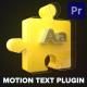 Text Presets - Premiere Studio Plugin