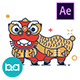 Chinese New Year Animation Icons   After Effects