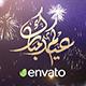 Eid Opener & Ramadan