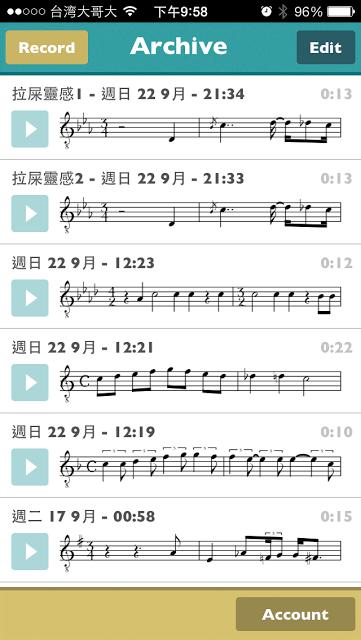 【APP評測】ScoreCleaner Notes—不懂音樂就讓 iPhone 幫你寫歌吧! - 蘋果仁