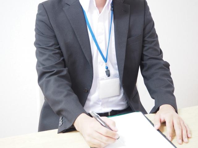 転職・就職エージェントの画像