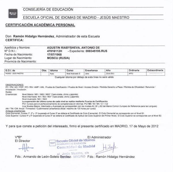 Certificado_EOI