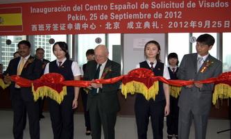 La Comunidad China en España