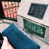 札の辻橋と、ココマイスターの長財布【ナポレオンカーフ・アレッジドウォレット】