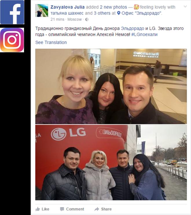 LG Electronics в социальных сетях